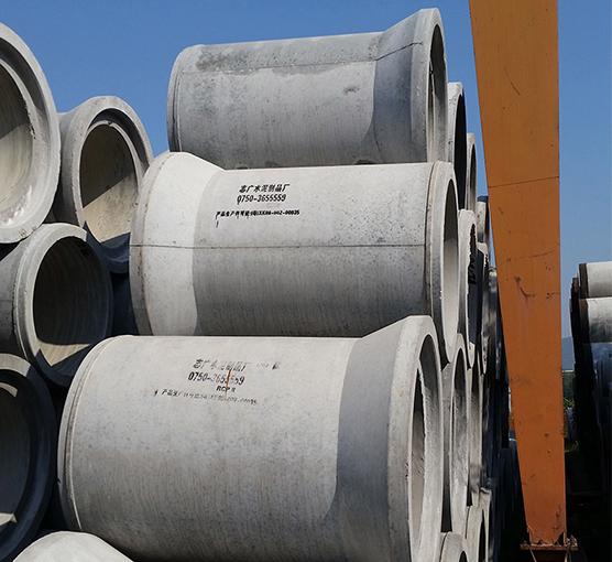 ZG11钢筋混凝土排水管