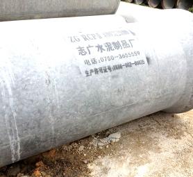 ZG08钢筋混凝土排水管