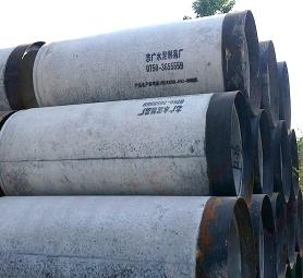 ZG01钢筋混凝土企口管