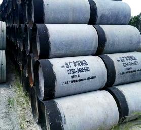 ZG02钢筋混凝土企口管