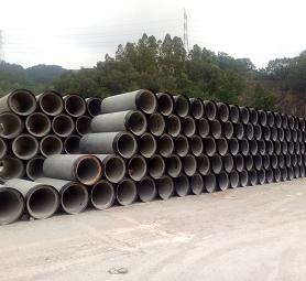 ZG06钢筋混凝土企口管
