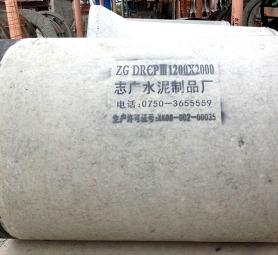 ZG11钢筋混凝土企口管